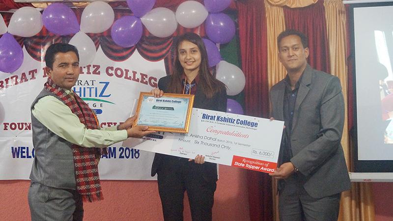 Birat Kshitiz College