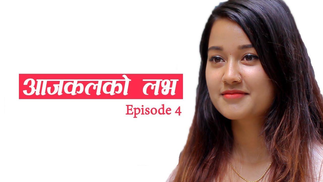 Aajakal ko Love - Episode 4 - Ninja Technique to Impress Girls