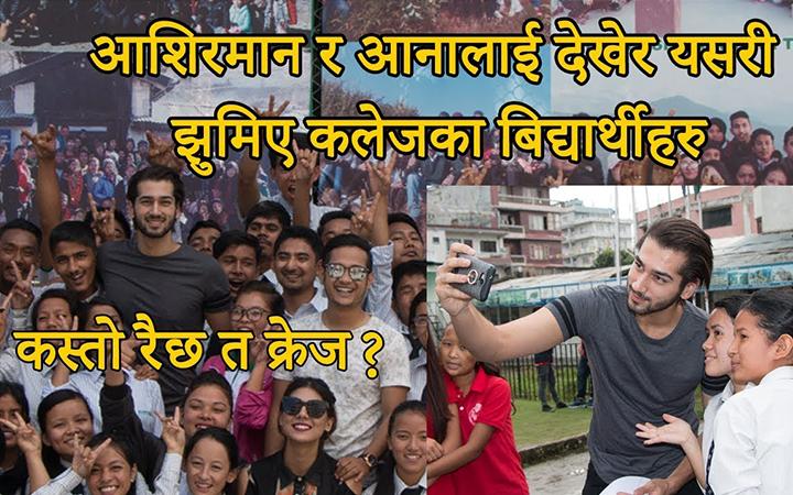 Anna Sharma and Aashirman Ds Joshi College Craze