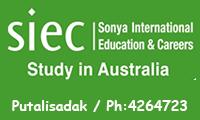 SIEC Consultancy Putalisadak
