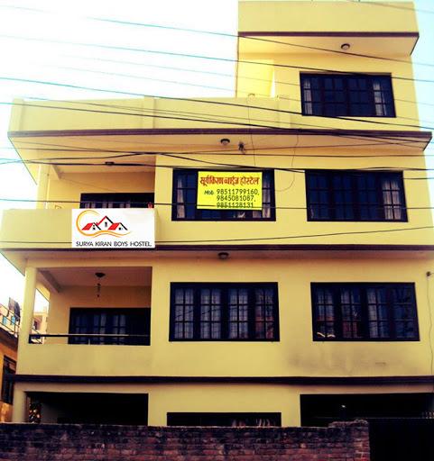 Surya Kiran Boys Hostel