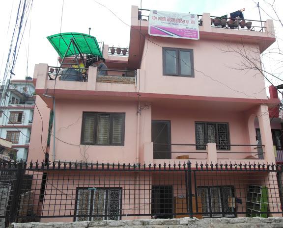 Shubha Laxmi Boys Hostel