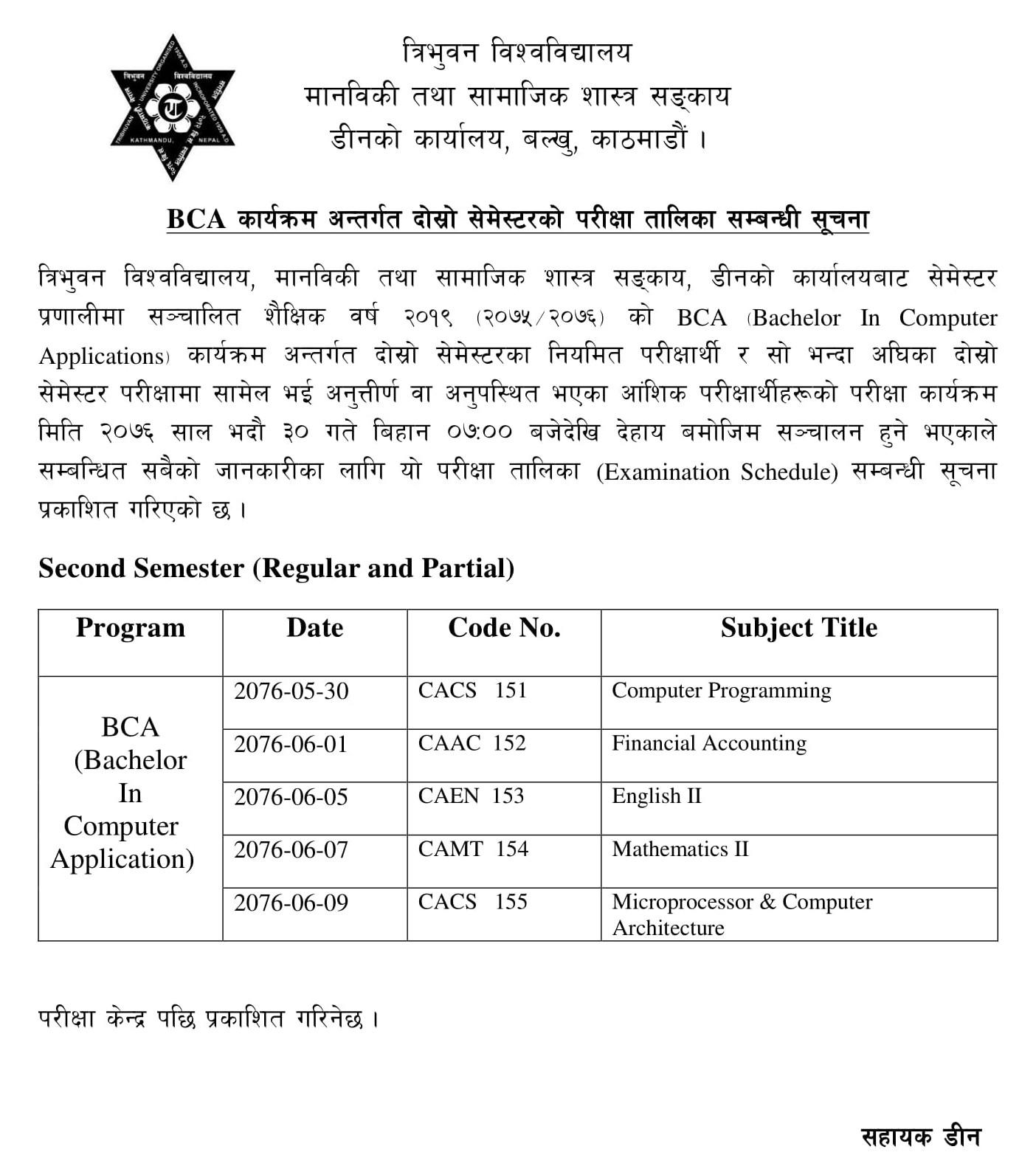 Tribhuvan University, Balkhu publish BCA Second semester exam routine