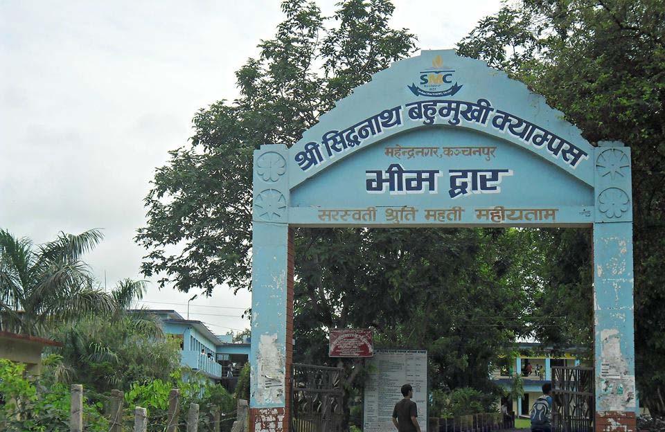 Siddhanath Science Campus