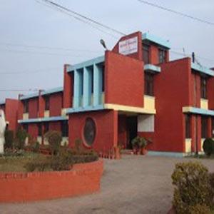 Sanothimi Campus