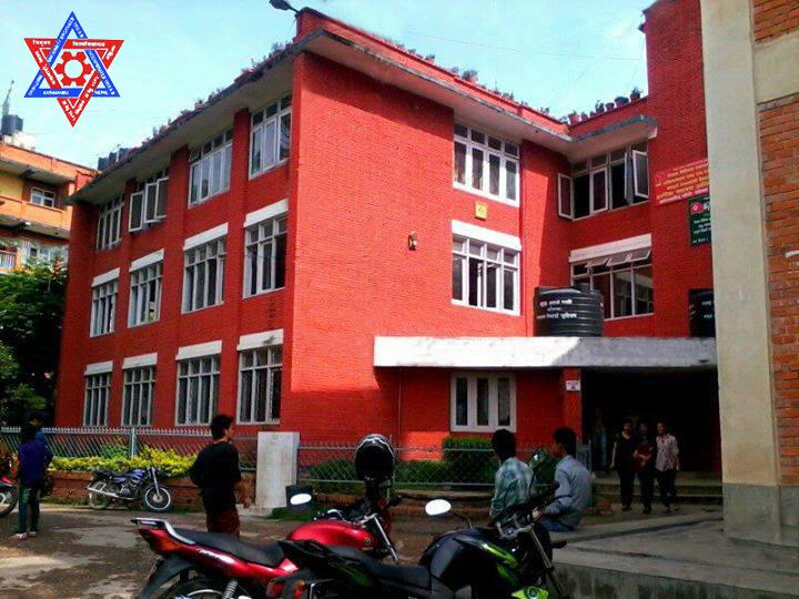 Public Youth Campus