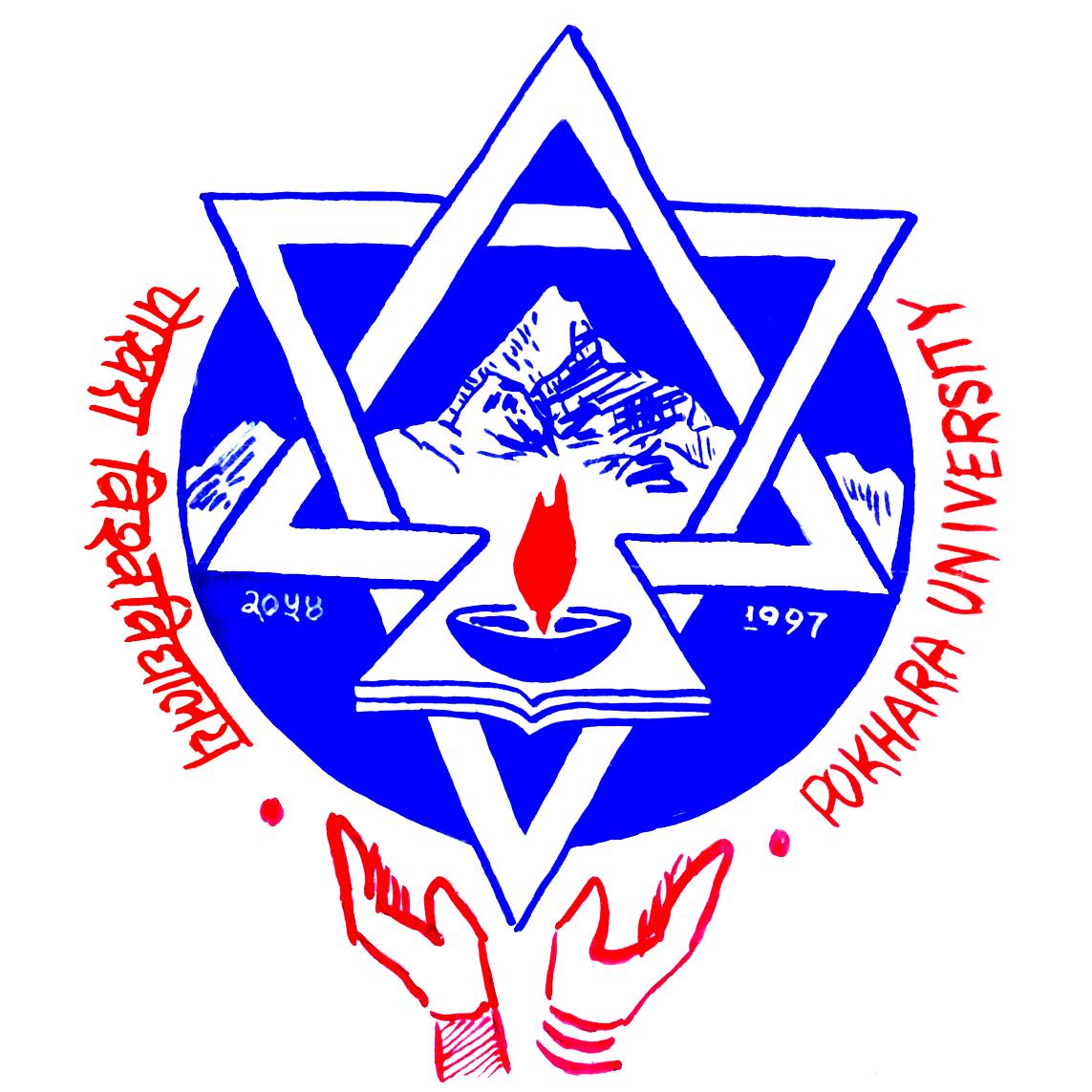 Pokhara University, School of Engineering publishes result for entrance examination of Bachelors Level.