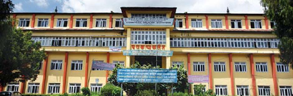 Padma Kanya Campus