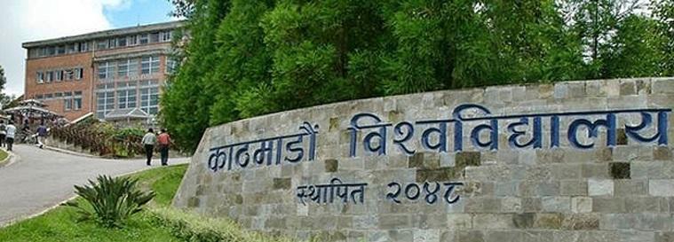 Vice Chancellor, Registrar and Dean Offices shut down at Kathmandu University Dhulikhel