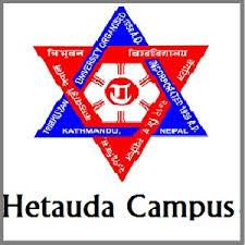 Hetauda Campus