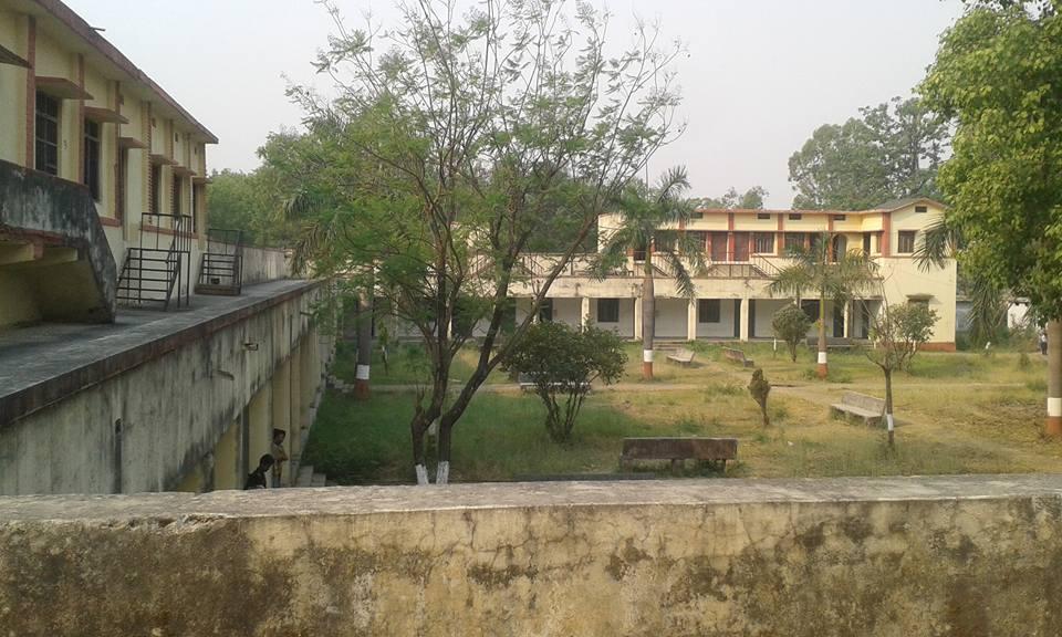 Mahendra Multiple Campus Nepalgunj