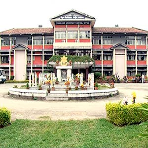 Tribhuwan Campus