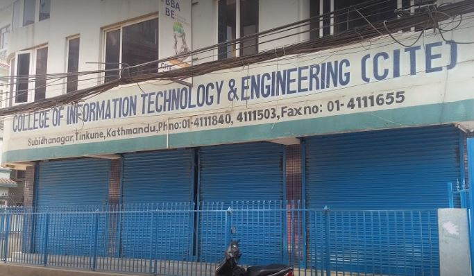CITE-College of Information Technology and Engineering