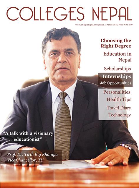Ashad 2074 Issue