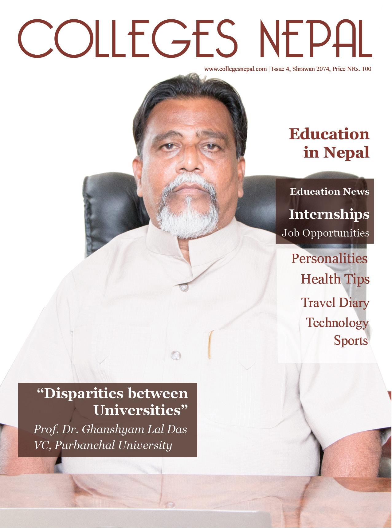 Shrawan 2074 Issue