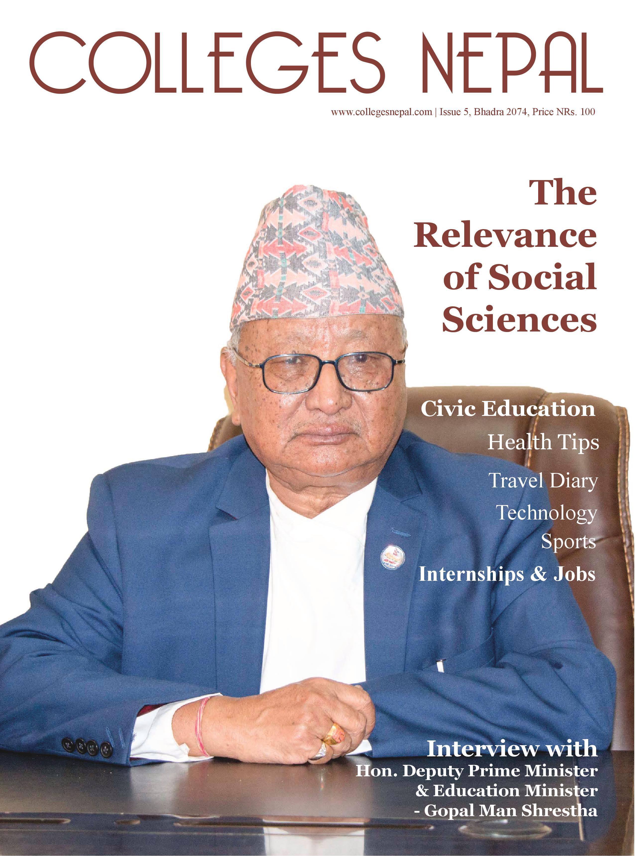 Bhadra 2074 Issue