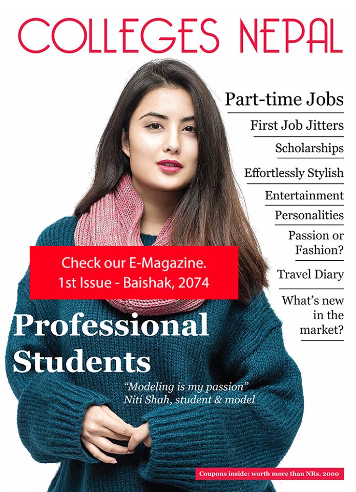 Baishakh 2074 Issue
