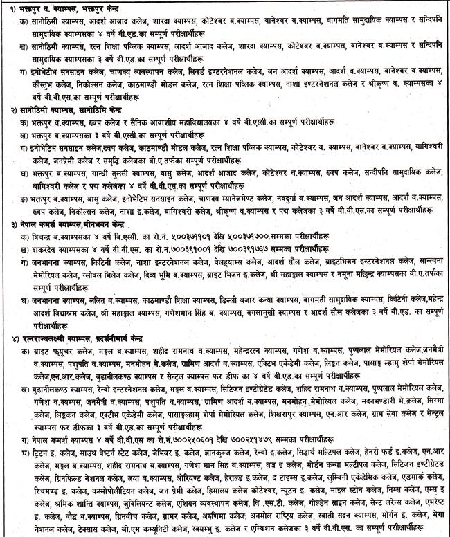 exam notice TU